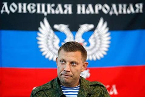 Николаевский облсовет признал Россию страной-агрессором - Цензор.НЕТ 818