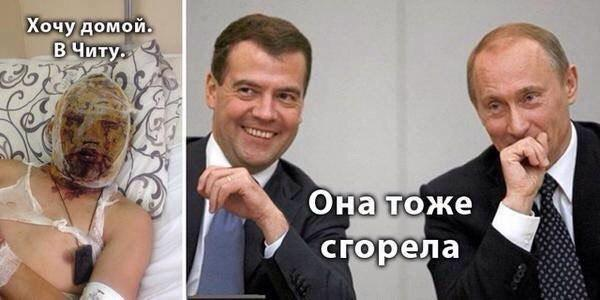 Террористы значительно уменьшили количество обстрелов: на Донецком направлении боевики продолжают стрелять из запрещенного оружия, - СНБО - Цензор.НЕТ 3106