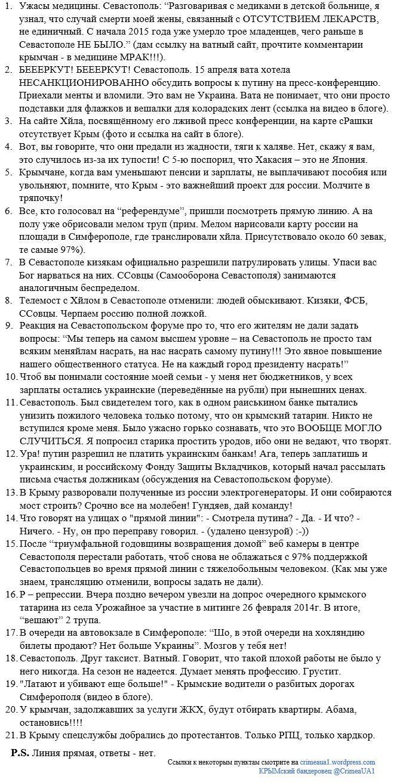 В защиту Сенцова выступил польский режиссер Кшиштоф Занусси - Цензор.НЕТ 6925