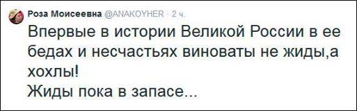 """""""Государственный флаг России срезали, а тризуб стоит, бл#дь"""", - крымские сепаратисты возмущаются """"беспорядками"""" в Севастополе - Цензор.НЕТ 4655"""