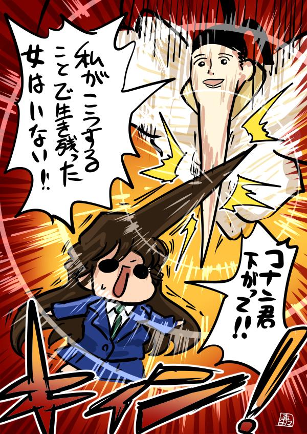 名探偵コナン~天界のかぐや姫伝説~ http://t.co/weQIeZp7n8