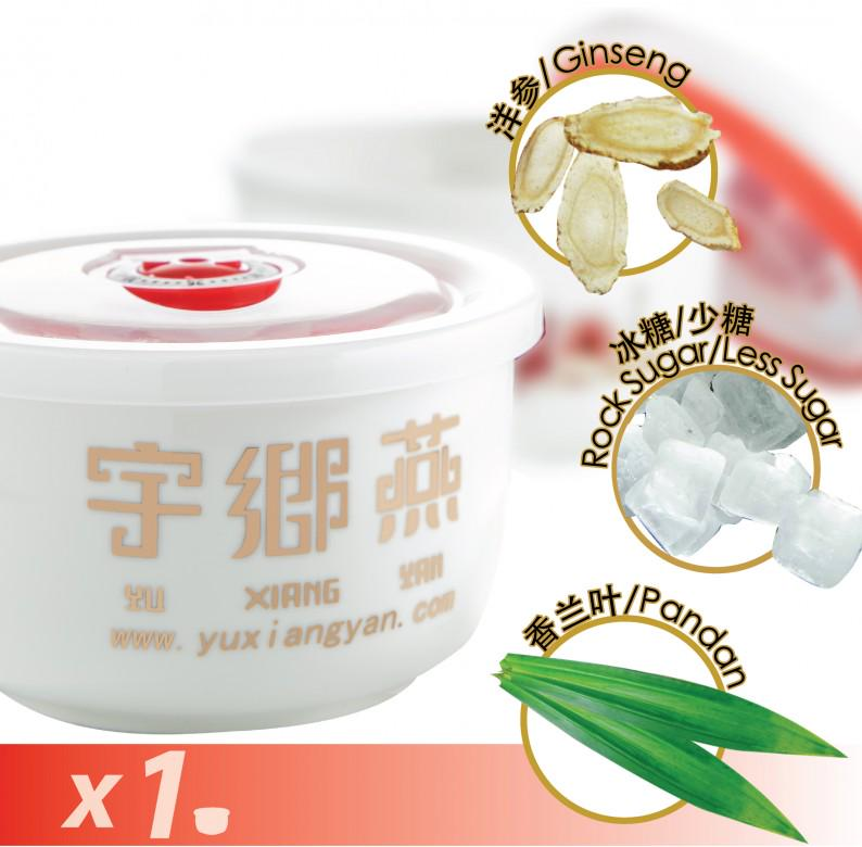 #BirdsNest Delivery Service Package (1 Bowl) Click here to read more----> http://t.co/BkkvahYTYU http://t.co/yxDa83Kru7