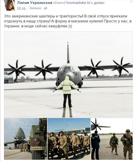 Ночью в Крымском произошло боестолкновение украинских воинов с боевиками: уничтожены два автомобиля и три пулемета террористов, - МВД - Цензор.НЕТ 3664