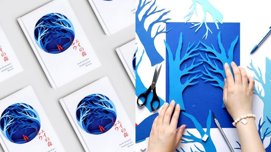 School Book Cover Page Design : Lina pio linappio twitter
