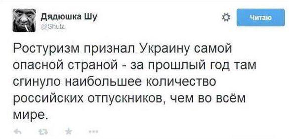 Боевики продолжают нарушать перемирие, ведя огонь из минометов, - пресс-центр АТО - Цензор.НЕТ 5737