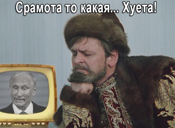 Благодаря агрессии Путина Евросоюз стал более привлекательным для Лукашенко, - The Economist - Цензор.НЕТ 2621