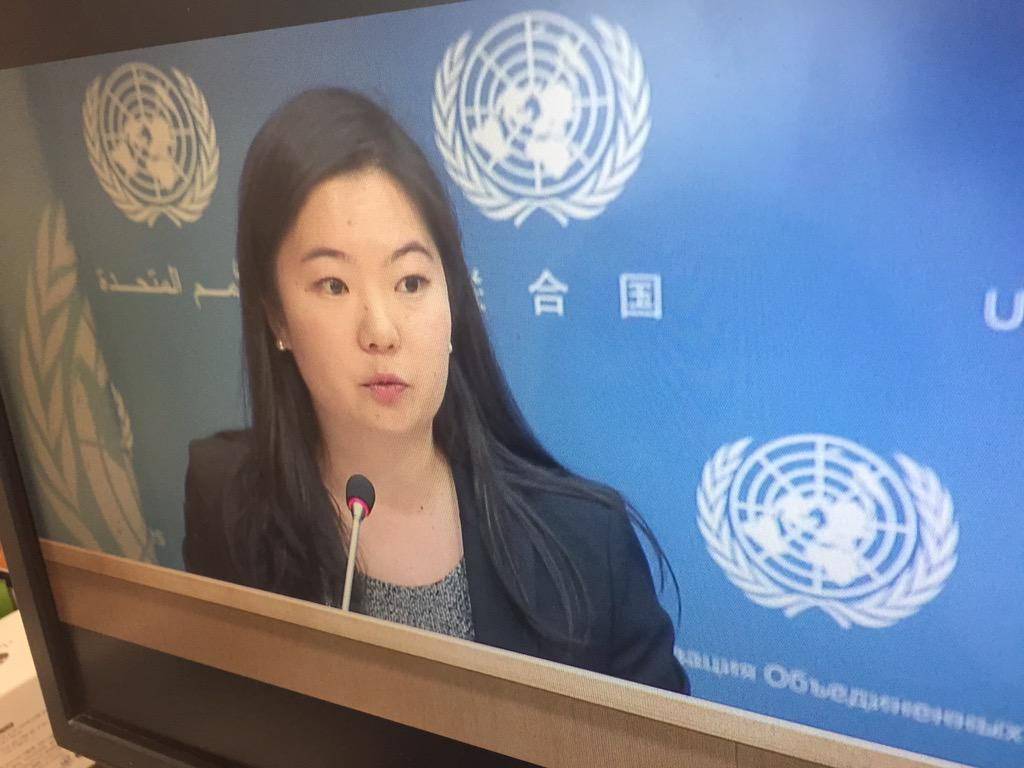 """U.N. Style on Twitter: """".@UN_Spokesperson's Eri Kaneko takes to the podium for her daily briefing debut! http://t.co/b4rsnRB2kX"""""""
