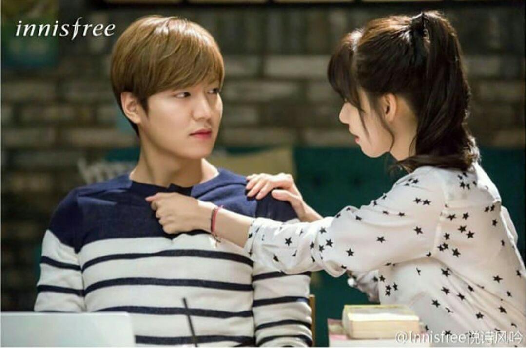 YoonA dating Lee min ho