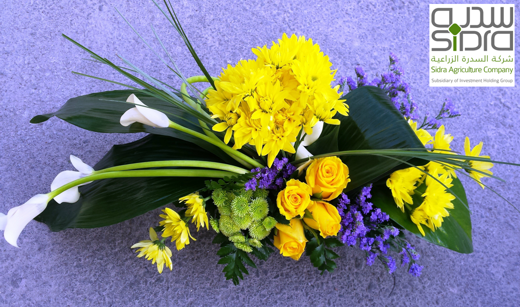 Sidra Garden Center On Twitter For Any Flower Arrangements Needs Call 4442 0880 55516397 Or Visit Us At 371 Luqta Street Villa 53 Doha Qatar Http T Co 6e396liqew