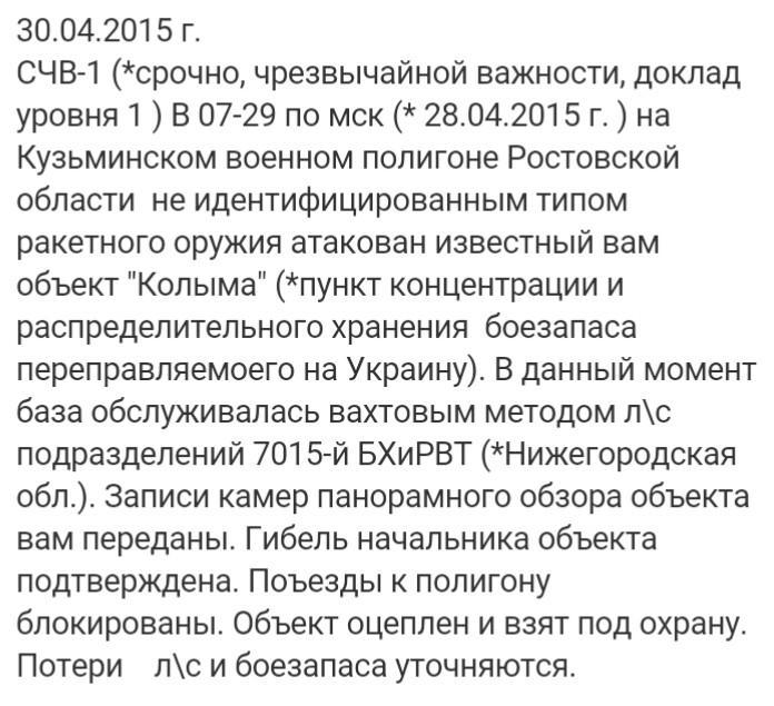 Боевики значительно увеличили количество обстрелов позиций украинских войск, - пресс-центр АТО - Цензор.НЕТ 3892
