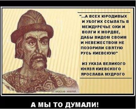 """І не стала Красна площа перед ними на коліна, і шапку не зняла"",- социальная реклама о роли украинцев во Второй мировой войне - Цензор.НЕТ 1642"