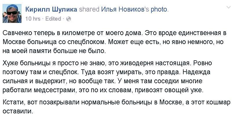 """СБУ не ведет переговоров о выдаче террористки """"Терезы"""", - Лубкивский - Цензор.НЕТ 1930"""