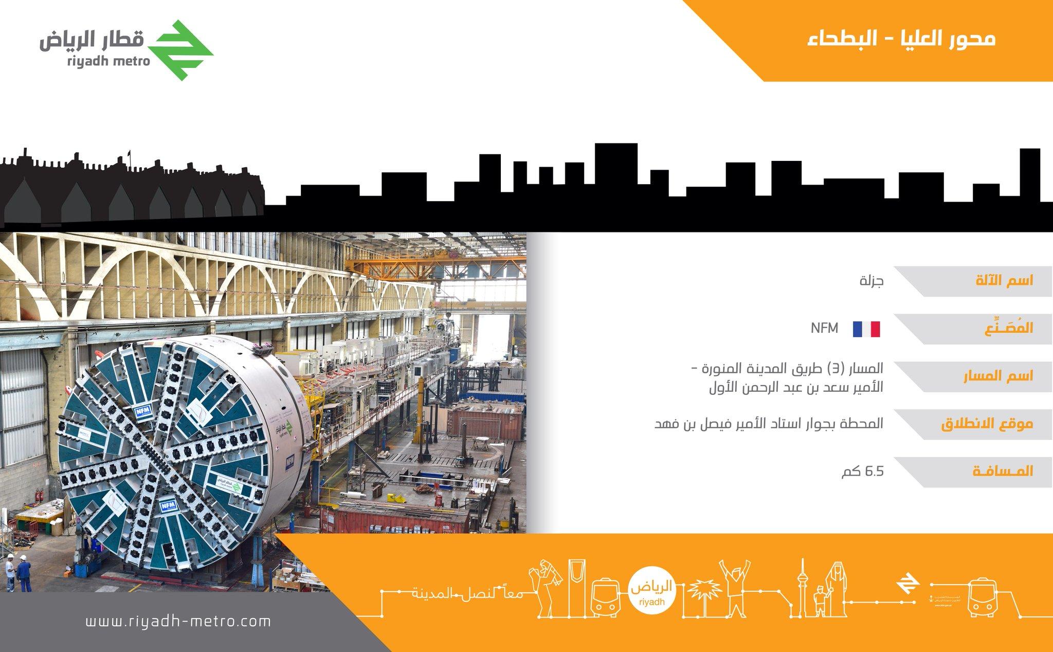 السعوديه دولة عظمى وفي طريقها الى العالم الأول  - صفحة 3 CD1Rk5kUIAA1ADQ