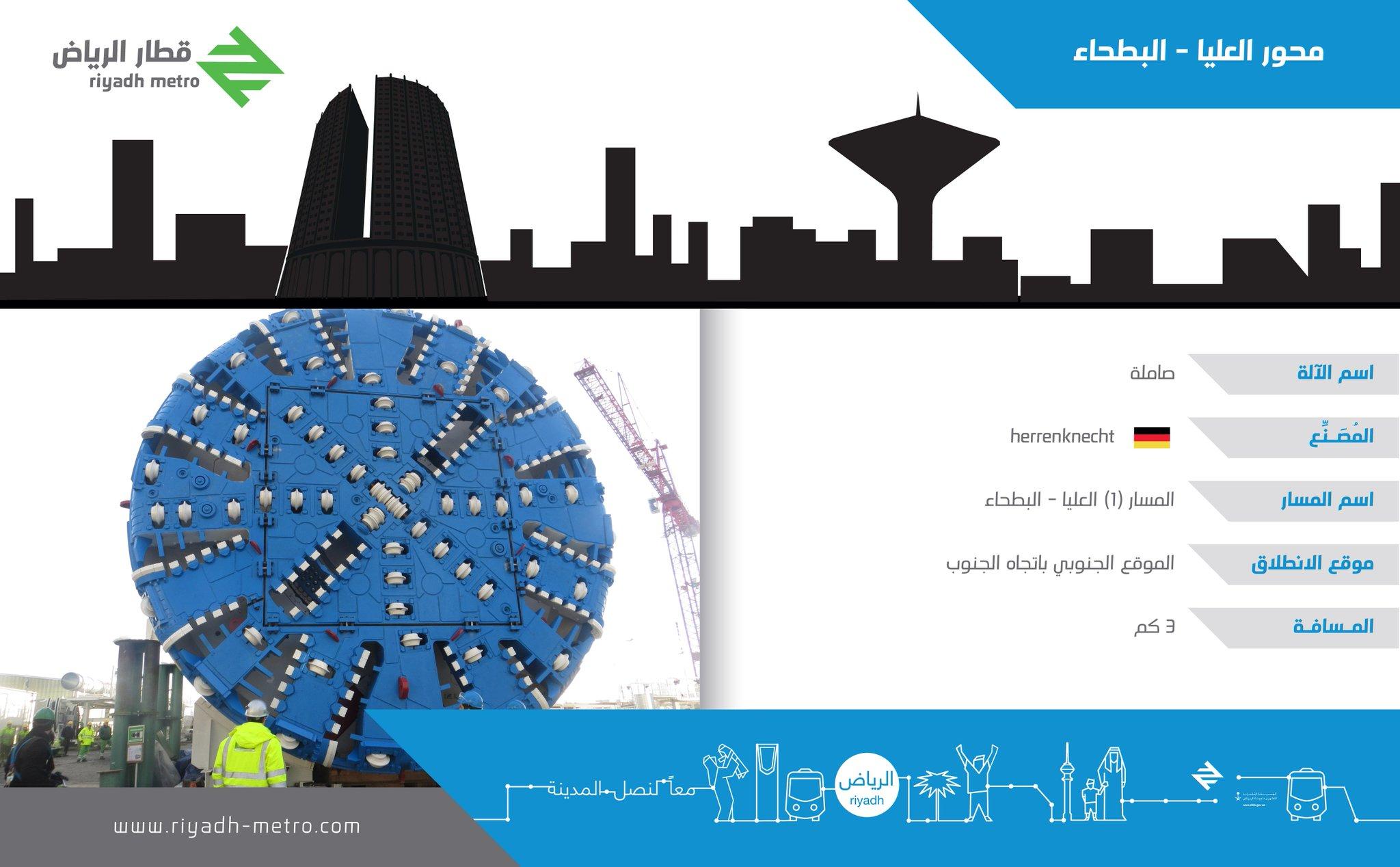 السعوديه دولة عظمى وفي طريقها الى العالم الأول  - صفحة 3 CD1WIluVAAA_I2x