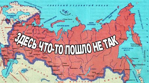 После падения путинского режима ситуация в РФ будет значительно хуже, чем в 1991 году, - Каспаров - Цензор.НЕТ 666