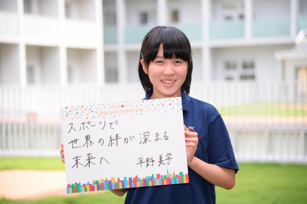 平野美宇 可愛いと思ったらRTpic.twitter.com/R6ExrPW0Lq