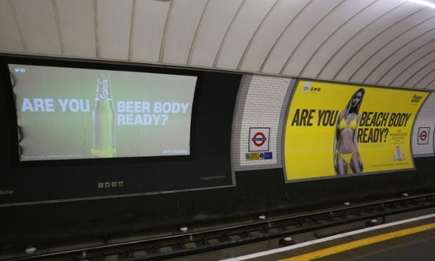 Carlsberg makes probably the best ad placement in the world http://t.co/GrpIWqc6yJ http://t.co/Y74SKMNiQ9