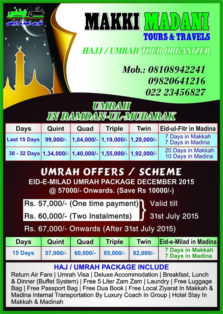De S Of Hajj Umrah 2015 Packages Mumbai India Pilgrimagepic Twitter Com Cxcje1iraz