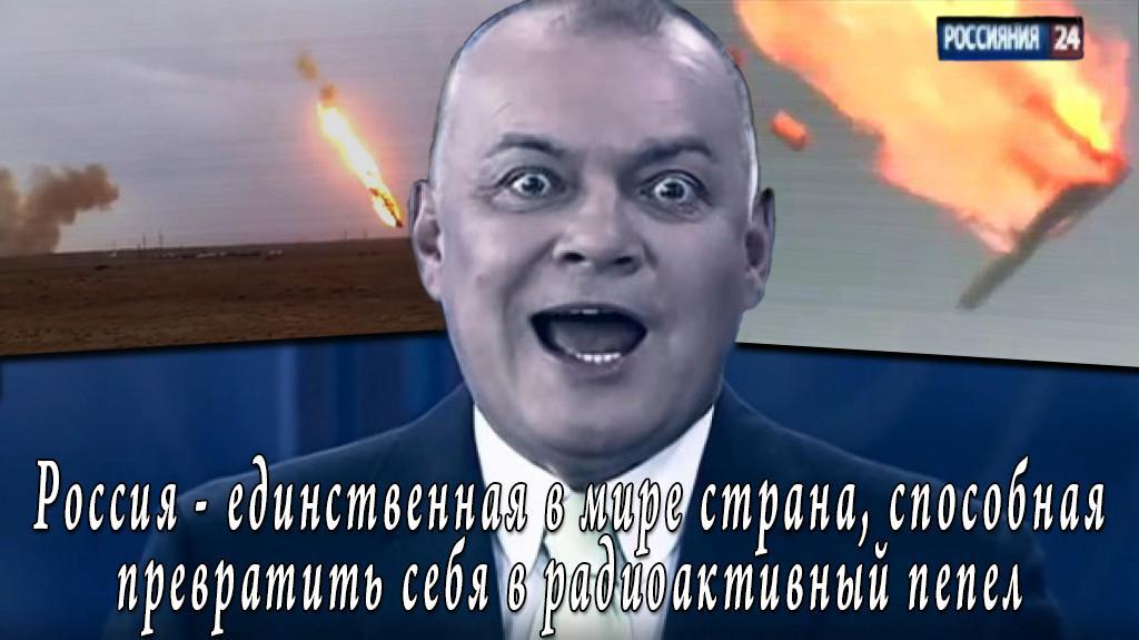"""Запущенная российскими военными в Белом море ракета """"Булава"""" взорвалась в воздухе - Цензор.НЕТ 6767"""