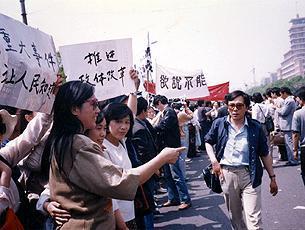 89年5月4日,人民日报等媒体的两百多名新闻工作者游行,要求新闻自由。这是中共建政以来首次记者示威,意义重大,获民众欢呼。图为游行队伍在长安街集结待出发, 伸手的女士是经济学周报副总编辑高瑜。#图说八九六四 http://t.co/B5pvYlQBKD