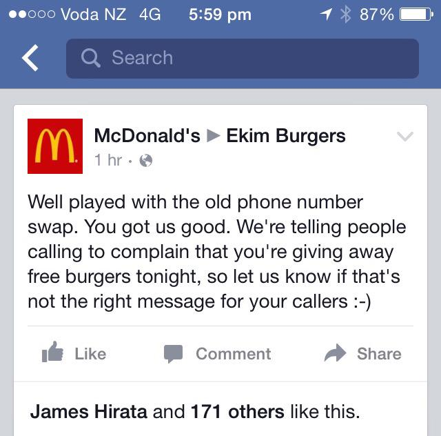 Well played, McDonald's! This is how you use social media