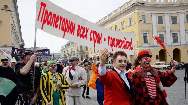 Село Орехово на Луганщине будет присоединено к контролируемой Украиной территории, - Москаль - Цензор.НЕТ 2463