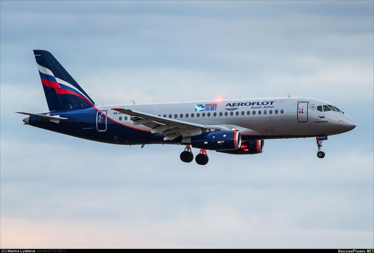 SSJ100 RA-89042 spotted! #SSJ100 #superjet #spotter #aeroflot #plane #landing #aircraft http://t.co/Mb0X3o0lIp