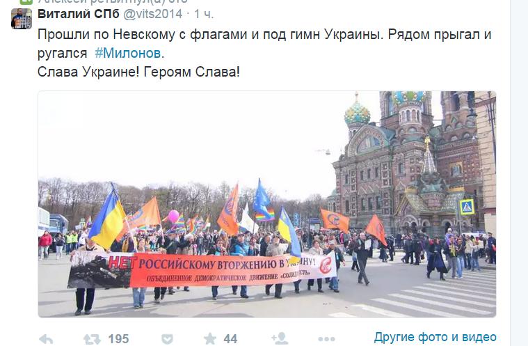 Боевики 29 раз обстреляли украинские позиции, применяя артиллерию, - штаб АТО - Цензор.НЕТ 8965
