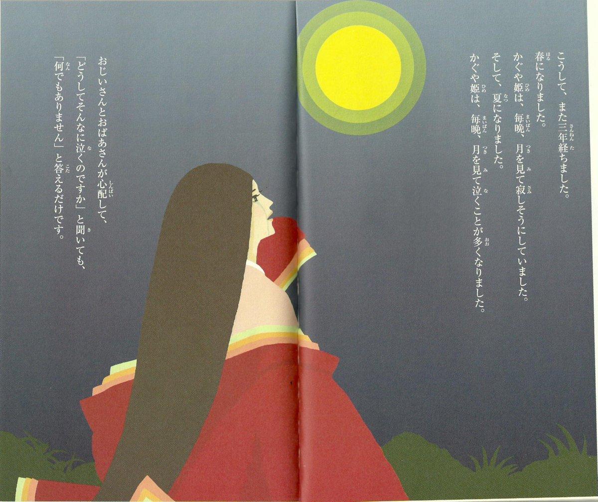 Japanese Class   jp on Twitter: