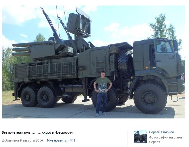 В результате обстрела террористами Крымского тяжело ранена женщина, - пресс-центр АТО - Цензор.НЕТ 2728