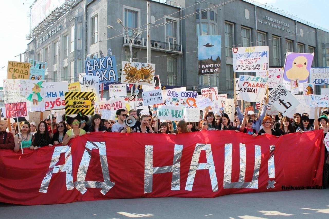 В оккупированном Севастополе на Первомай коммунисты звали Сталина и требовали отставки правительства РФ - Цензор.НЕТ 2476