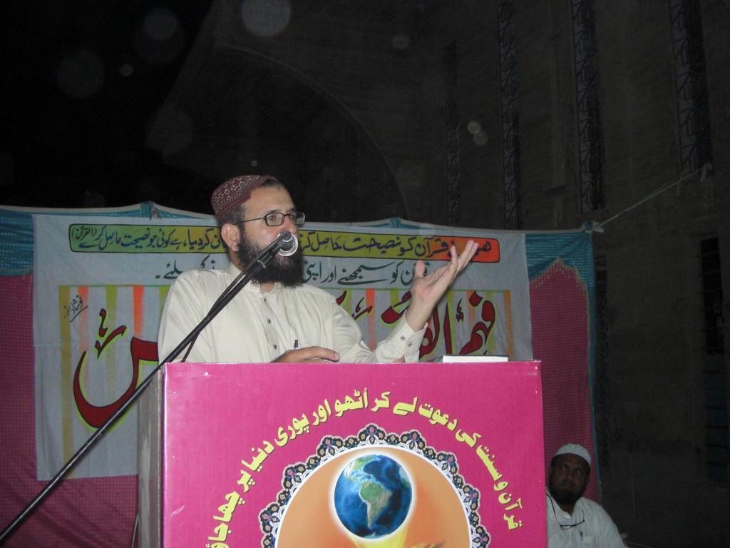 فہم قرآن کورس اورنگی زون اسلامیہ مسجد فوجی ہوٹل پہلے دن کامنظر مدرس مولانافضل احد http://t.co/ZbcDwCP4fU