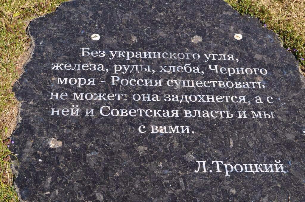 На Донетчине задержали местных жителей со взрывчаткой и боеприпасами - Цензор.НЕТ 2664