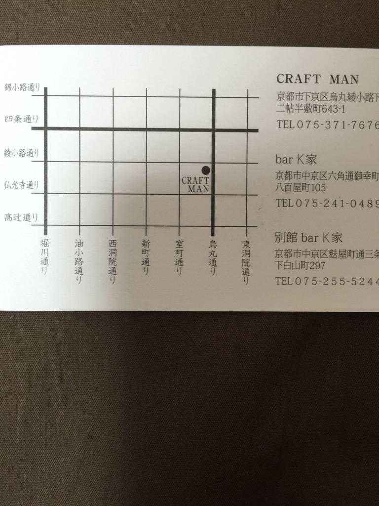 京都の地図がめちゃくちゃ描きやすいと私の中で話題に http://t.co/E0vXEHM42W