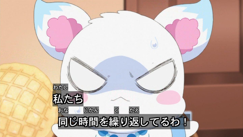 ジュエルペット マジカルチェンジ 第5話「メロンパ …