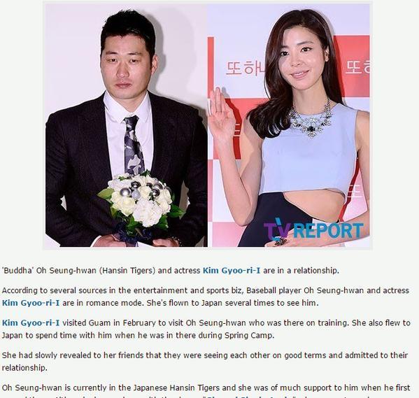 Yuri dating oh seung hwan