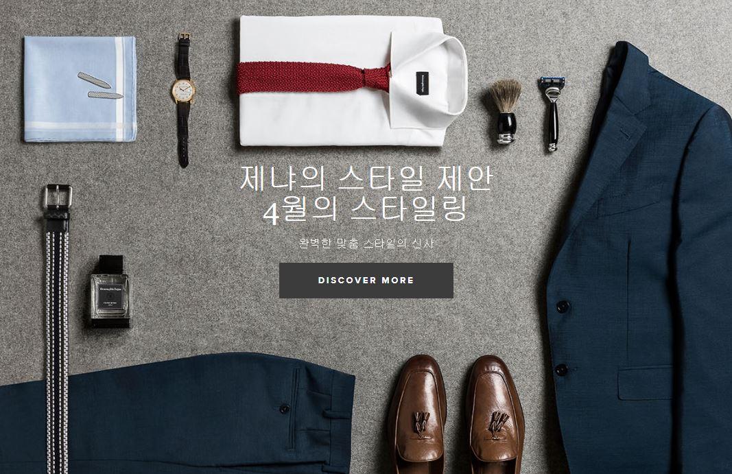 에르메네질도 제냐가 제안하는 4월의 #스타일링 'The tailored #Gentleman'. 지금 제냐닷컴(http://t.co/iM9PvyakPB)에서 완벽한 #신사 의 룩을 위한 필수아이템을 만나 보세요. http://t.co/BgPt47NFFq