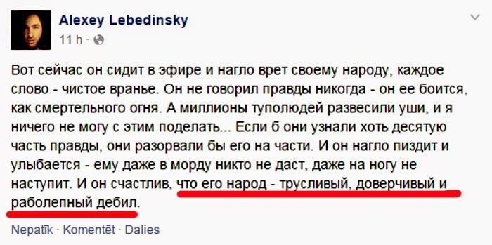"""""""Та лізуть суки. Лізуть гади. Кожної ночі лізуть"""", - украинские бойцы отбивают атаки российских боевиков в Песках и Широкино - Цензор.НЕТ 7069"""