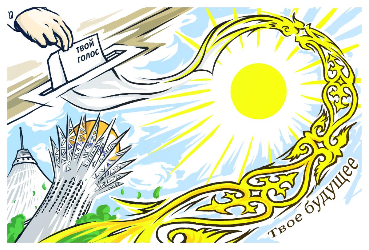 День независимости казахстана картинки детей, открытки