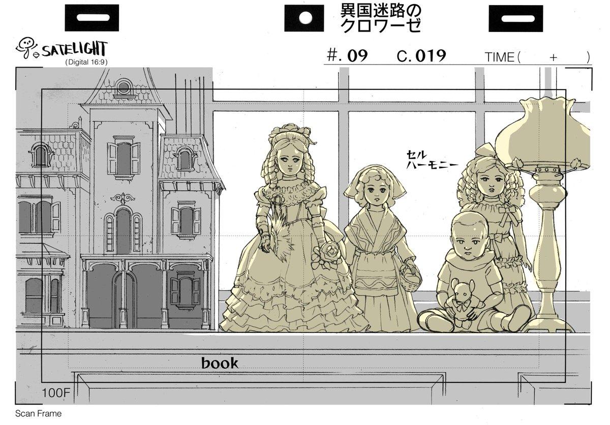 Character Designer Salary Disney : 異国迷路のクロワーゼのレイアウト。フランス舞台だったので、参加できて嬉しかった。 some layouts i
