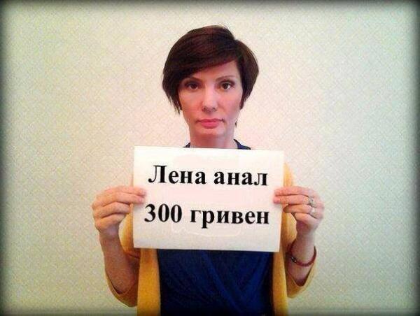 Часть украинских делегатов в ПАСЕ надела футболки с портретами украинских узников Москвы, - Арьев - Цензор.НЕТ 9565