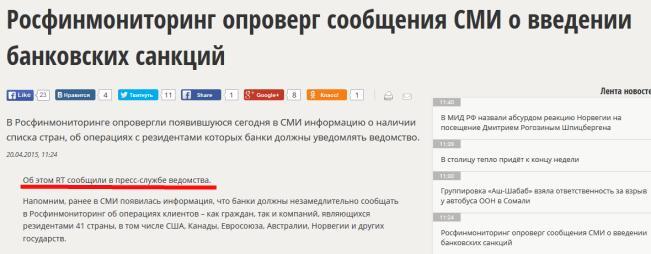 Президент Литвы призвала усилить миссию ОБСЕ на Донбассе - Цензор.НЕТ 4411