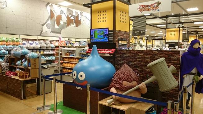 「ドラゴンクエスト グッズキャラバン」が4月18日より川崎ロフトにて、大好評開催中です!今回は、スライムの立像と、おおきづちのオブジェがみなさまをお出迎え!square-enix-shop.com/jp/DQ_caravan2… pic.twitter.com/oLAkpOhiOw