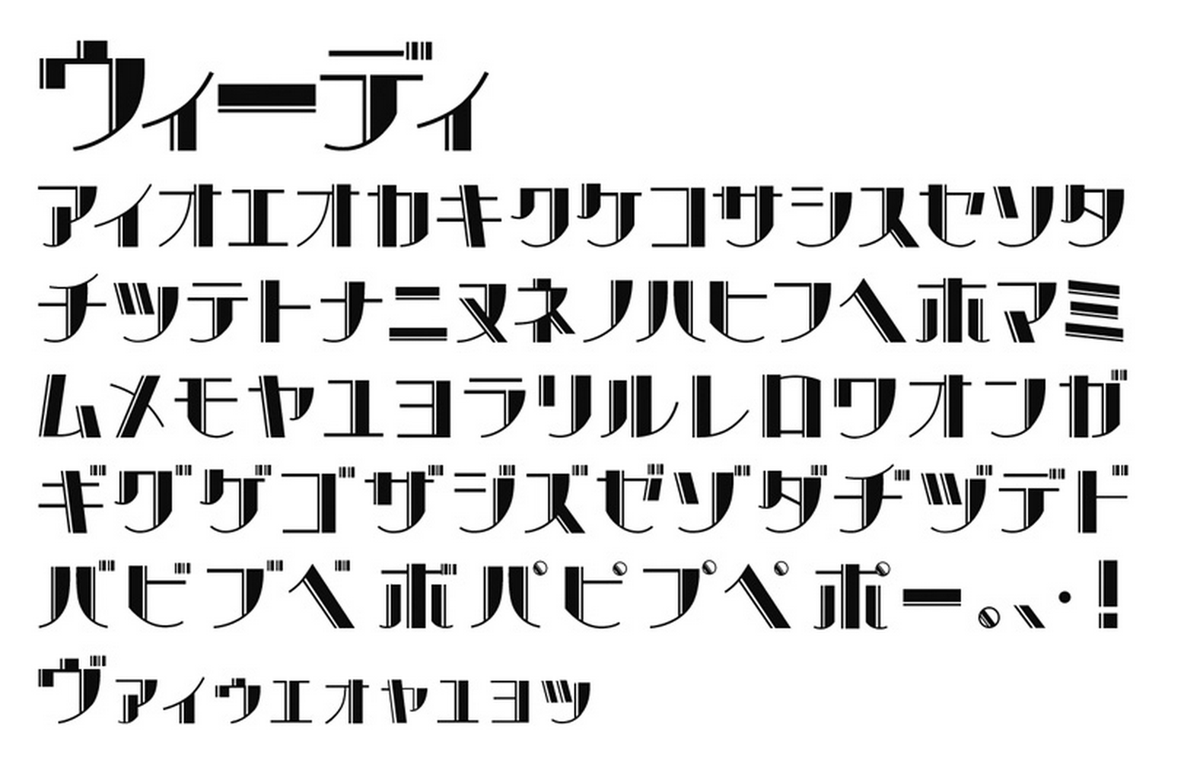 ロゴ フォント レタリングデザイン 字体