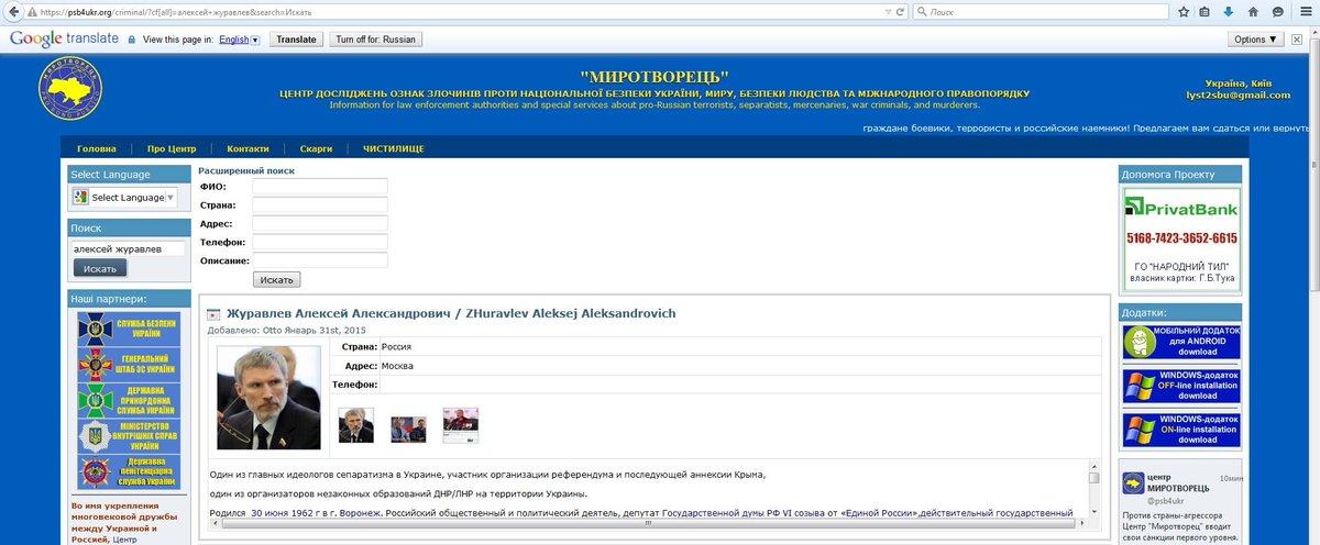 Регистрация сайте знакомств майл ру моя страница