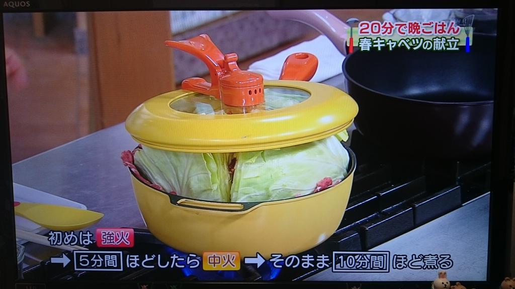 ダイナミックwwwwww #きょうの料理 pic.twitter.com/lI7vDXQgv5