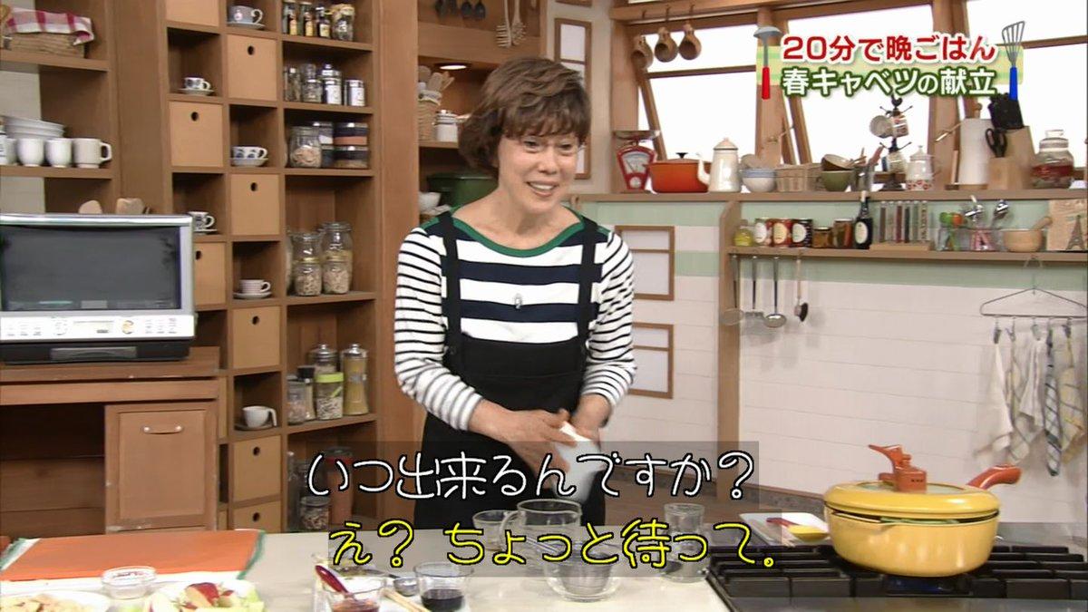 後藤アナのダジャレ教室 NHK「きょうの料理」「 …