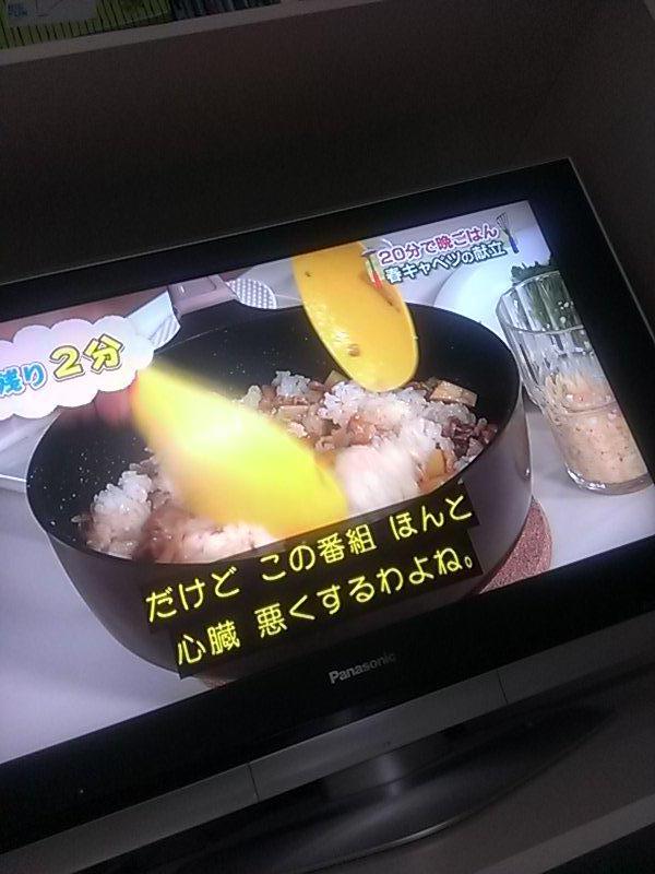 【まとめ】平野レミ先生、今夜も絶好調! NHK「きょうの料理 20 ...