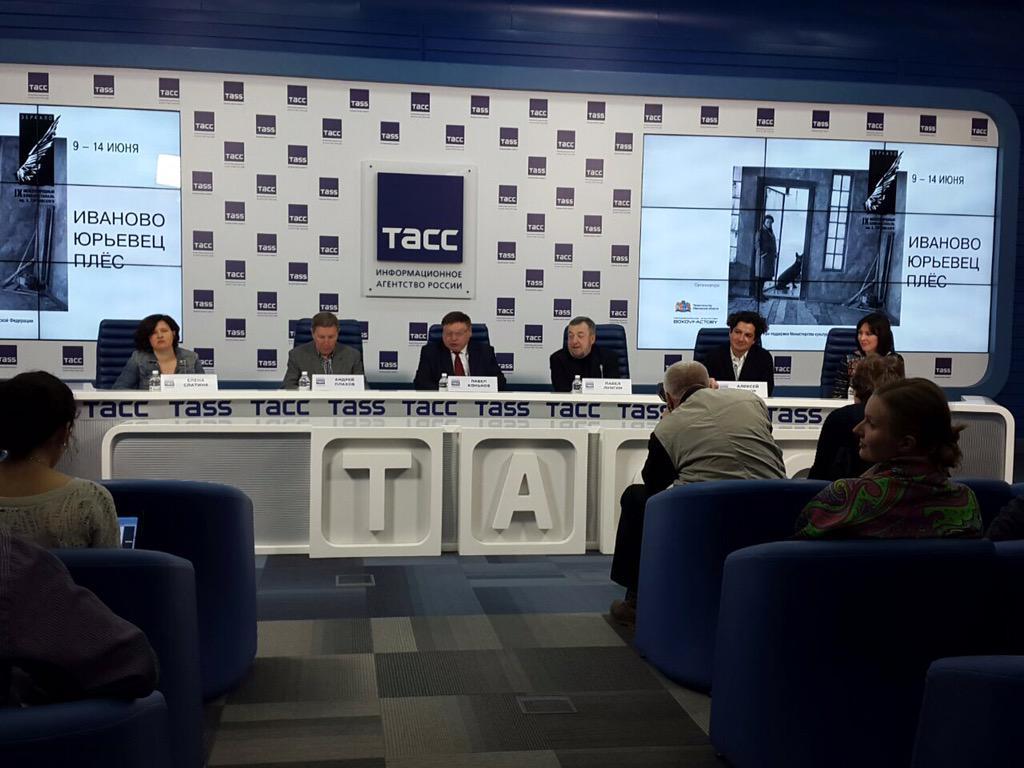 Пресс-конференция #tarkovskyfest в @tass_agency