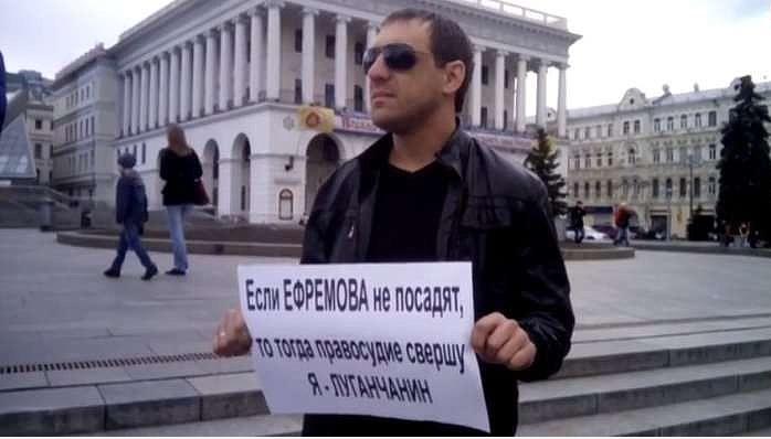 Диверсанты планируют провокации на Харьковщине 8-9 мая, - губернатор Райнин - Цензор.НЕТ 337